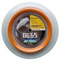 Cтруна для бадминтона Yonex BG-65 Orange (бобина 200 метров)