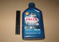 Масло моторное SHELL Helix HX7 SAE 10W-40 (Канистра 1л)