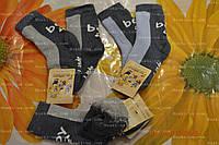 Детские носочки, махра, р.16,на 3-4 года. зимние носки детские. теплые носки