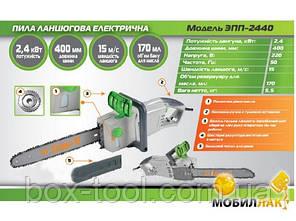 Пила цепная электрическая Днипро-М ЭПП 2440, фото 2