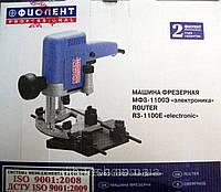 Фрезер Фиолент МФ 3-1100 Е