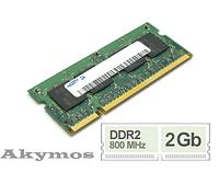 2GB DDR2 800MHz SO-DIMM - МНОГО! ОПТ! ГАРАНТИЯ!