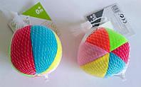 Развивающий мягкий мячик, с погремушкой