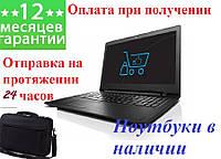 Ноутбук Lenovo Ideapad 110-15 N3060/4GB/500/DVD-RW