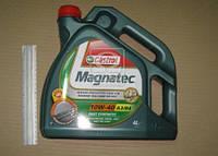 Масло моторное Castrol  Magnatec 10w-40 A3/B4 (Канистра 4л)