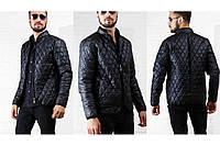 """Куртка """"Ромбик """" мужская"""