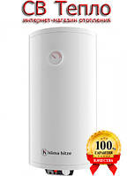 Электрический водонагреватель Klima hitze ECO EV - 50 л