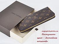 Кошелек Louis Vuitton. Коричневый орнамент LV. Золотой замочек. Серия ААА №60017.