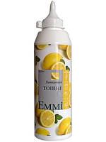 Топпинг ТМ Emmi Лимон  600 грамм