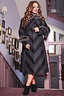 ЛАРИСА Женское зимнее пальто больших размеров с натуральным мехом 50-62
