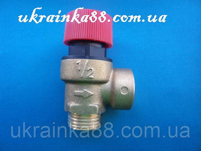 Предохранительный клапан безопасности на 3 бара (подсоединение 1/2)