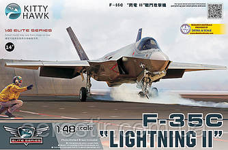 F-35C 'Lightning II' 1/48 Kitty Hawk 80132