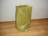 Мешок полипропиленовый 75х50 желтый