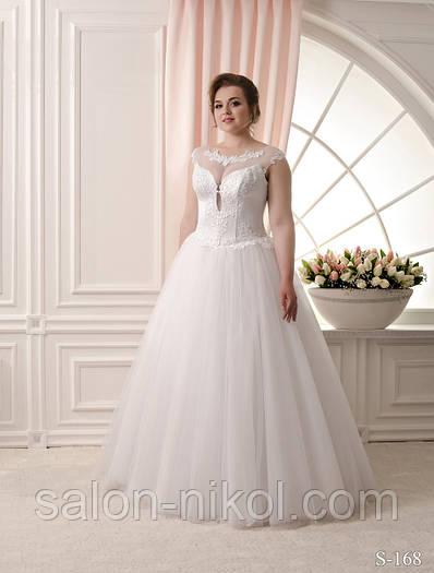 Свадебное платье S-168