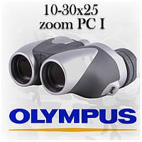 Бинокль Olympus 10-30x25 zoom PCI