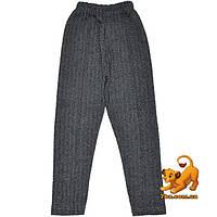 Зимние теплые лосины-брюки , для девочек от 4-8 лет