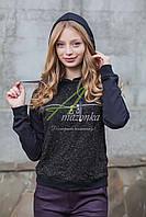 Стильная кофта с капюшоном для девушек сезона осень 2017 - Артикул кф-9