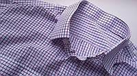 Mужская рубашка  белая в красно-синюю клетку