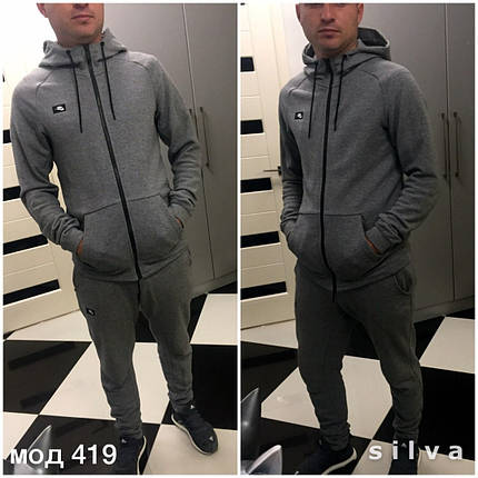 Спортивный костюм мужской Nike , фото 2