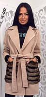 Пальто легкое с карманами из меха р.42-46 беж
