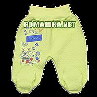 Ползунки (штаны) на широкой резинке р. 56 утолщенные ткань КАПИТОН 100% хлопок ТМ Алекс 3220 Розовый