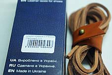Шнур шкіряний (для шнурків) в упаковці по 1 м., фото 2