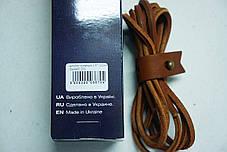 Шнур шкіряний (для шнурків) в упаковці по 1 м., фото 3