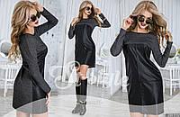 Платье стильное, перед платья выполнен из эко-кожи. Пр-во Турция.