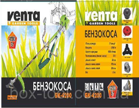 Бензокоса Venta БК-4200        , фото 2
