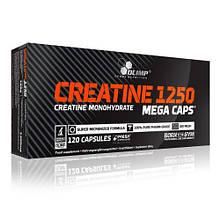 Креатин CREATINE 1250 MEGA CAPS 120 капсул