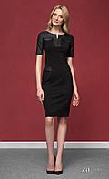 Платье черного цвета с коротким рукавом Lois Zaps