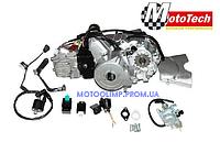 Двигатель DELTA (72cc)