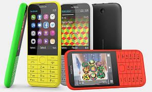 Кнопочные телефоны на 2 сим
