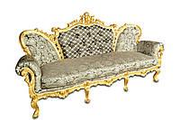 Классический диван Изабелла резной