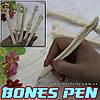 """Ручка-кость - """"Bones Pen"""" - 5 шт."""