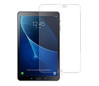 """Защитное закаленное стекло для Samsung Tab A 10.1"""" T580 / T585"""