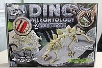 Раскопки динозавра «DINO PALEONTOLOGY» Danko Toys DP-01-01