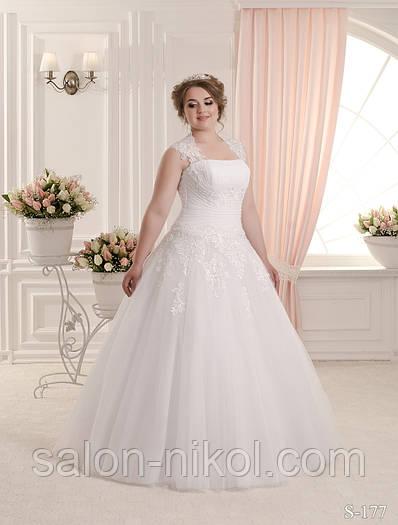 Свадебное платье S-177