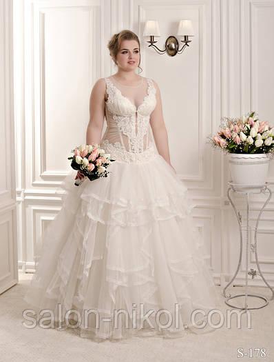 Свадебное платье S-178
