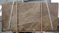 Мрамор. Emperador Light Antic 18мм, Компания Babich Design, Полтава