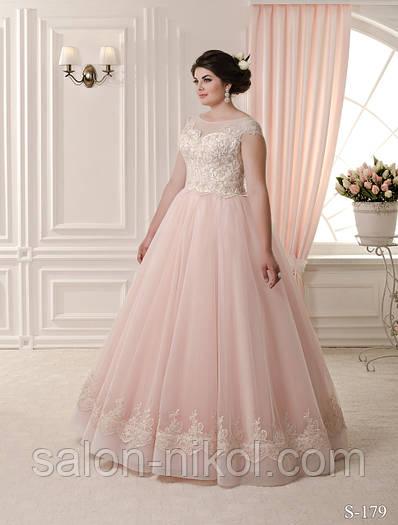 Свадебное платье S-179