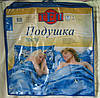 Упаковка сумка для подушек текстиля на змейке 50*70