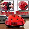 """Мини-пылесос - """"Ladybug Cleaner"""""""