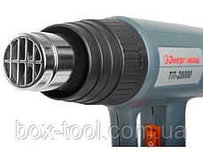 Фен технический Энергомаш 2000 Вт ТП-20000, фото 2