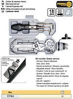 Набор инструмента для велосипеда футляр-бутылка 18 штук VOREL-77795