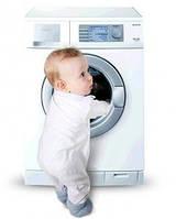 Чем лучше стирать детское белье и детские вещи?