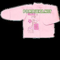 Детская кофточка р. 56 утолщенная с царапками демисезонная ткань КАПИТОН 100% хлопок ТМ Алекс 3221 Розовый