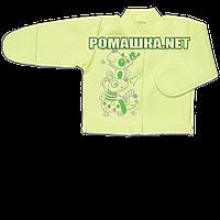 Детская кофточка р. 56 утолщенная с царапками демисезонная ткань КАПИТОН 100% хлопок ТМ Алекс 3221 Зеленый