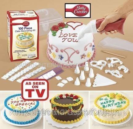 Набор betty crocker 100 piece Cake Decorating Kit, Набор для торта (украшение, декорирование тортов) -  Интернет магазин Optshop в Днепре