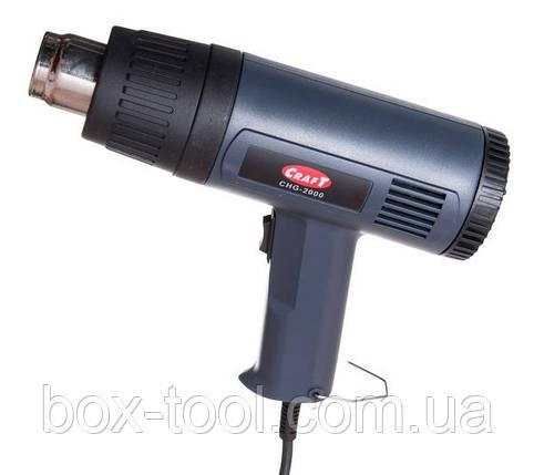Фен промышленный Craft CHG 2000, фото 2